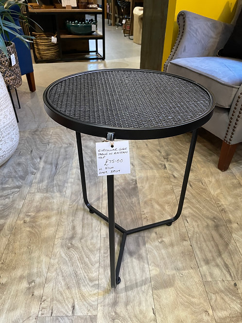 Circular Side Table with Rattan Top