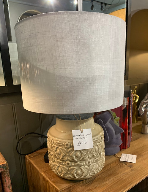 Patterned Lamp with Shade