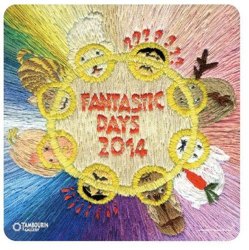 Fantastic2014DM1-thumb-500x501-1695.jpg