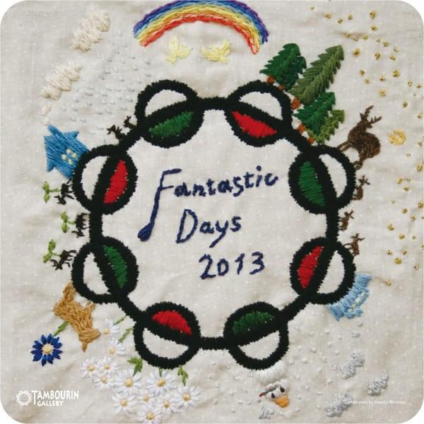 FantasticDays2013_dm-thumb-600x600-1346.jpg