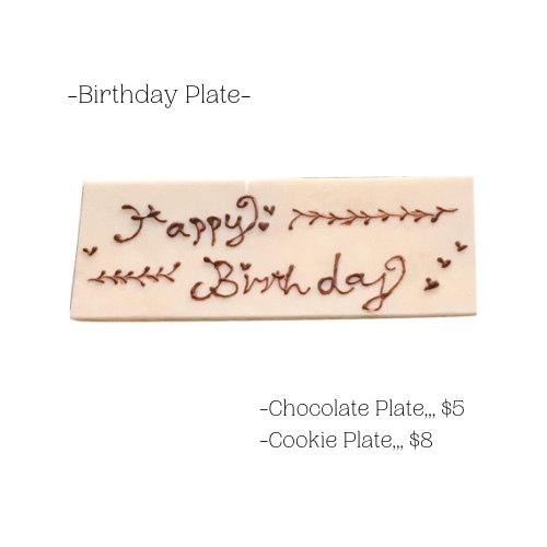 EXTRA BIRTHDAY PLATE