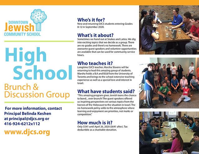 HighSchool-2020.jpg