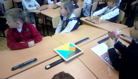 """Демострація фрагменту уроку вчителем Сагура С.В. 1-Б з математики у режимі дослідно-експерементальної роботи """"Росток"""""""