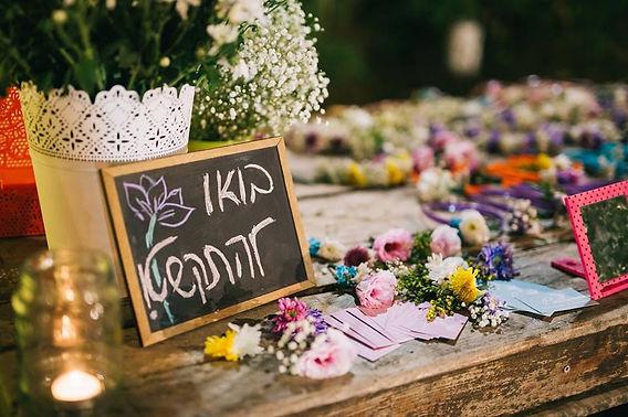 flowers_bot.jpg