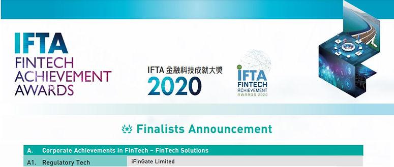 IFTA Finalist.JPG
