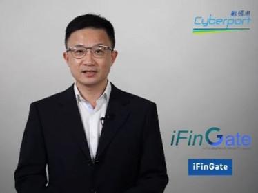 Cyberport Venture Capital Forum – 2020 – iFinGate Limited