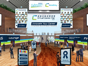 Cyberport Virtual Career Fair