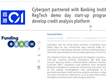 HK01 Finanical News – FundingReach