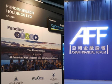 13th Asian Financial Forum (AFF)