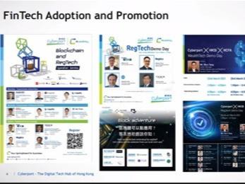 """""""Cyberport x The HK Association of Online Broker – iFinGate (Regtech Solution Demo)"""""""