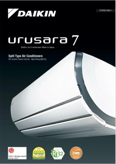 Daikin Urusara 7