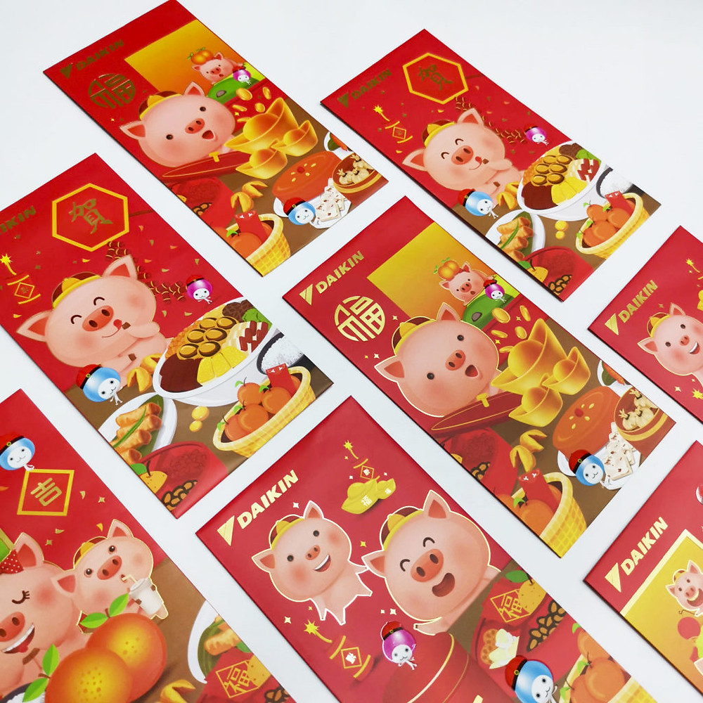 Daikin Red Packet Design (Pig)