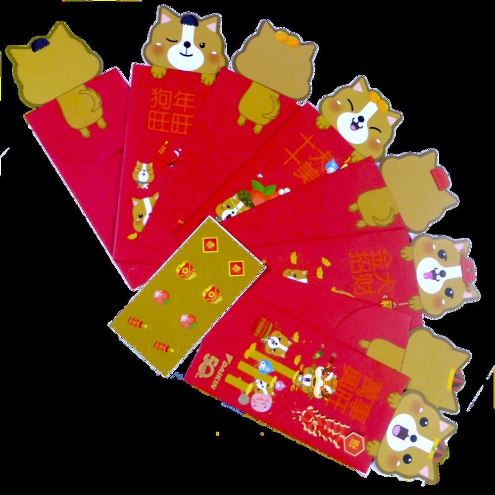 Daikin Red Packet Design (Dog)