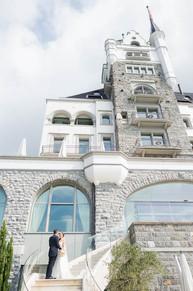 First Look Hochzeit Park Hotel
