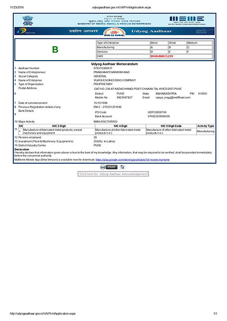 UDYOG ADHAAR_page-0001.jpg