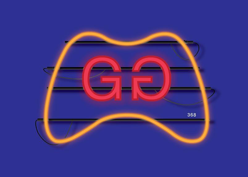 GG Logo-1.png