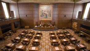 2021 Legislative Scorecards Are Here!
