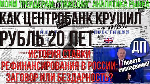 СТАВКА 20 лет.jpg