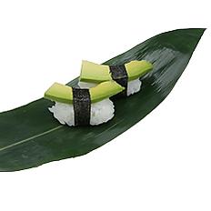 893 - Avocado