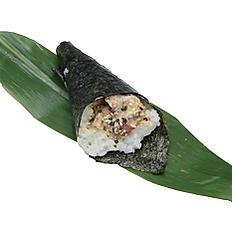871 - Spicy Tuna