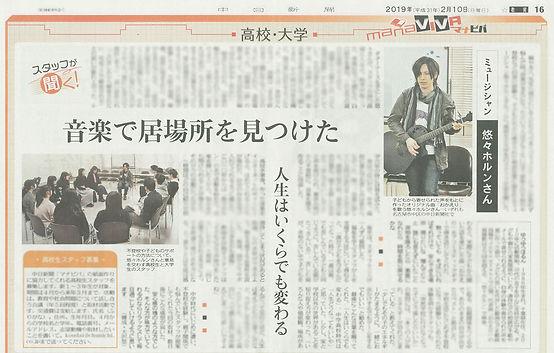 news chu2.jpg