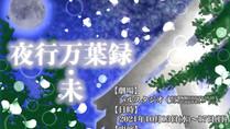 Information / Kaoru Kunisaki