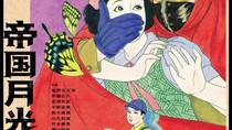 Information / Lika Morinaga & Kaoru Kunisaki