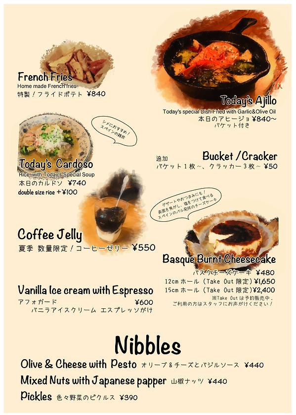 menu201110-02.png