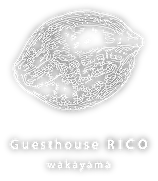 guesthouserico