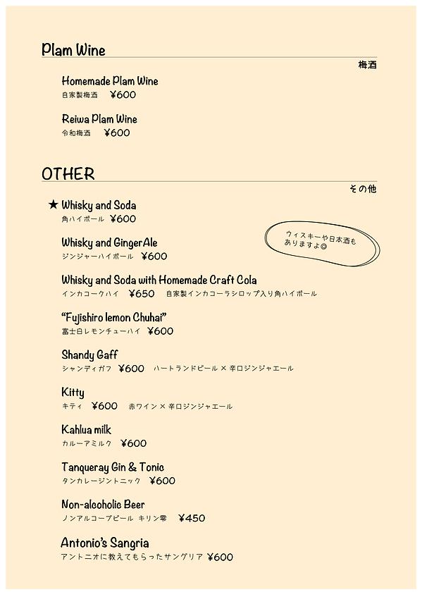 menu210520-04.png