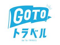 \\ GoToトラベルキャンペーン情報 //