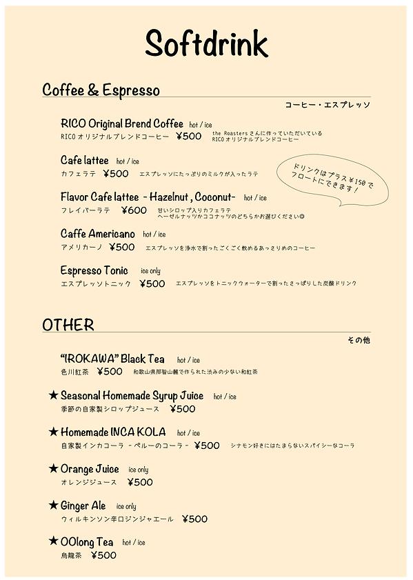menu210520-05.png