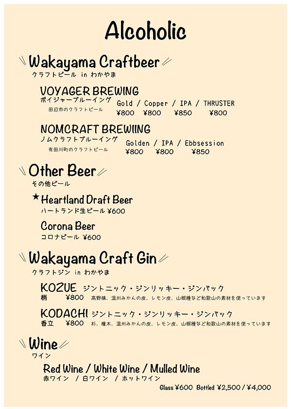 *menu201110-03.png