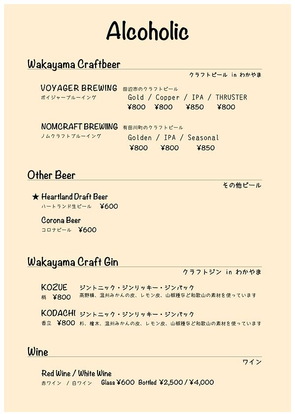 menu210520-03.png