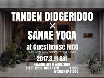170311_TANDEN DIDGERIDOO ✕ SANAE YOGA