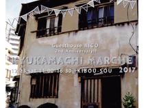 20171223_KYUKAMACHI MARCHE 2017@KIBOU-SOU