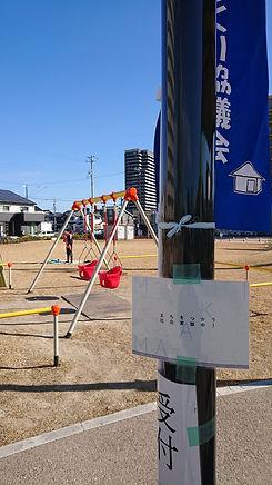 DSC_0028.JPG.jpg