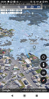 Screenshot_20201205-233442.png