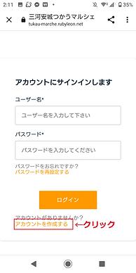 Screenshot_20211002-021124.png