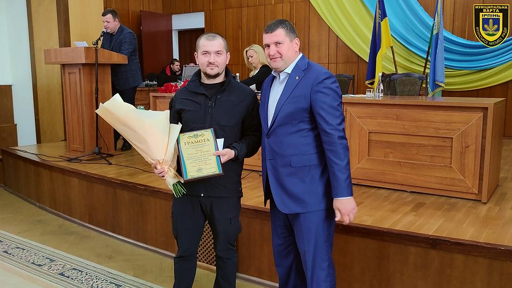 Працівника Муніципальної варти Ірпеня Олександра Аненка нагородили з нагоди Дня міста