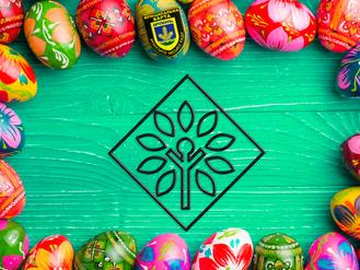 Святкуйте Великдень вдома!