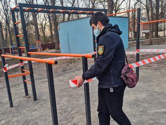 Дитячі і спортивні майданчики – не місце проведення часу в період карантину
