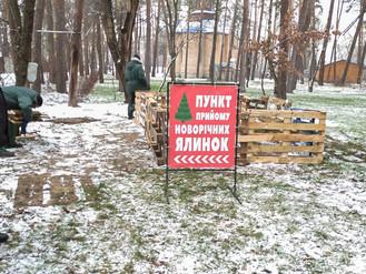 Офіційний коментар керівника КП «Муніципальна варта»  ІМР щодо подій 8 січня в парку «Покровський»