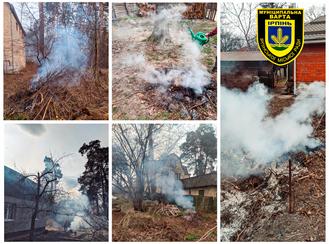 Муніципальна варта реагує на факти спалювання листя і сухої рослинності в Ірпені