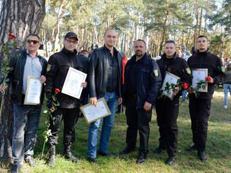Працівників Муніципальної варти нагородили з нагоди Дня міста