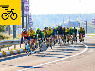 Ірпінь приймав Міжнародні велоперегони «Київська сотка»