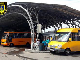 Автостанція в Ірпені під наглядом Муніципальної варти