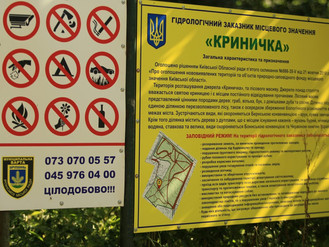 Турбота про «Криничку»: в Ірпені висадили молоді дубки на території заказника