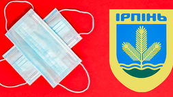 Посилені карантинні обмеження в Ірпені продовжені до 23 квітня