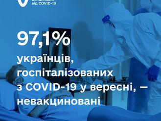 COVID-19 стає «пандемією невакцинованих»